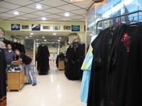Burka_store