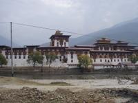 Punakha_fortress